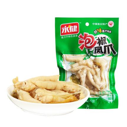永健泡山椒凤爪(辐照食品)80g